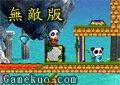 冰火熊貓2無敵版