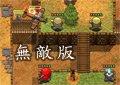 越南大戰守城遊戲無敵版