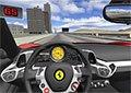 法拉利跑車擬真駕駛
