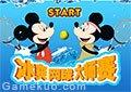 米老鼠冰爽網球賽