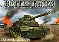 戰爭坦克向前進