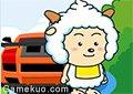 懶羊羊卡丁車