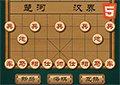 中國象棋H5版