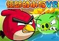 憤怒小鳥VS搗蛋豬2