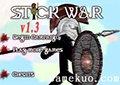 火柴人戰爭v1.3